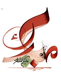 DesertRose///Arabic calligraphy - on Behance