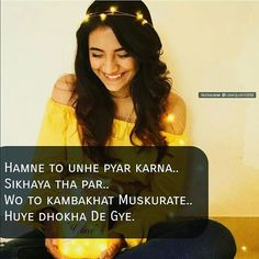 19 Best irfan images in 2017 | Life quotes, Me quotes, Quotes