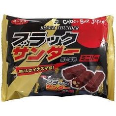 Yuraku Black Thunder Mini Bar 173g  Bite-size. Crisp cocoa cookie with chocolate coating.  173g in the package.  http://ift.tt/29jKLMD