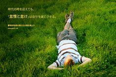 鄭明析牧師の明け方の御言葉より時代の時を迎えても、「怠惰と怠け」は自分を滅亡させる。 - Mannam & Daehwa(キリスト教福音宣教会)