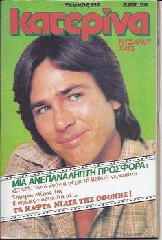 RICHARD HATCH - GREEK -  Katerina Magazine - 1982 - No.116 Richard Hatch, John Travolta, Atkins, Interview, Greek, Battlestar Galactica, Magazines, Shots, Articles