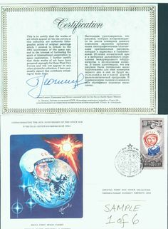 """The Franklin Philatelic Society Bound Collector's Signed Limited Edition (#384441) of the Official Collection of First Day Covers Commemorating the 20th Anniversary of the Space Age. Each of the six (6) cacheted covers, postmarked 1977 with the first day of issue cancellation at Baikhonur Space Center in the former USSR, bears an original cachet design by Cosmonaut-artist Alexai Leonov, and includes a """"Personal Notes"""" folder about the cosmonaut. Bound catcheted set of six.   Lmtd. Ed. #… Space Center, First Day Covers, Space Age, Space Exploration, 20th Anniversary, Graphic Prints, Bears, Notes, Artist"""
