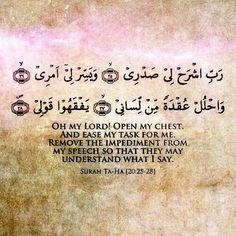 ♡♡♡ l love Islam