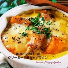濃厚リッチ❤鶏肉とマカロニのクリーミーかぼちゃグラタン