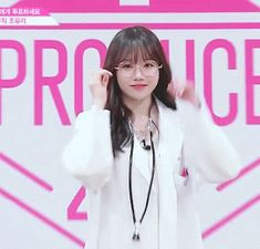 Kpop Girl Groups, Kpop Girls, Yuri Gif, Yoon Sun Young, Sakura Miyawaki, Yu Jin, Japanese Girl Group, Kim Min, Beautiful Asian Girls