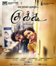 http://www.songspkee.com/2014/02/cuckoo-2014-tamil-mp3-songs-download.html