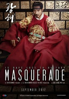 [Spoilers] Movie Review: 'Masquerade'
