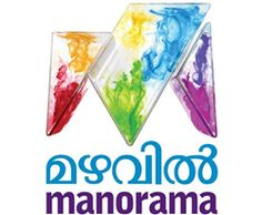 Mazhavil Manorama presents D for Dance new reality show: Thiruvananthapuram: Mazhavil Manorama has announced a new reality show, D For Dance. Mazhavil Manorama has invited entries for the auditions Of the show. Age Limit Is – 10 To 35 years. http://tvnews4u.com/article/976/8/mazhavil-manorama-presents-d-for-dance-new-reality-show#.Uuj5LPvhXIU