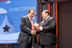Βραβεία Βιβλίου Public για 2η χρονιά   #award #book #nomination #author  http://fractalart.gr/public-book-awards/