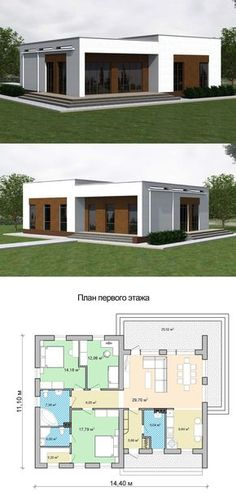 One-story flat roof house project- The project of a one-story house with a flat roof, plan - Flat Roof House Designs, Bungalow House Design, Small House Design, Modern House Design, Contemporary House Plans, Modern House Plans, Small House Plans, Home Building Design, Home Design Plans