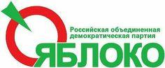 Parties Company Logo, Politics, History, Logos, Party, Historia, Parties, Logo, Legos