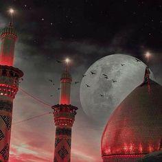 فقط في العراق... يوجد قمرين Islamic Images, Islamic Pictures, Islamic Art, Islamic Decor, Karbala Iraq, Imam Hussain Karbala, Islamic Wallpaper, Quran Wallpaper, Imam Reza