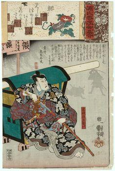 Utagawa Kuniyoshi  Title:Asagao: Fuha Ban'emon, from the series Genji Clouds Matched with Ukiyo-e Pictures (Genji kumo ukiyo-e awase) Date:1845-46