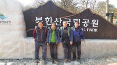 보부산악회 도봉산 산행
