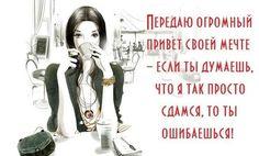 Наталья Ру