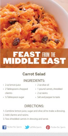 Feast from the Middle East Cooking Demonstration at #PURecSports: Carrot Salad Recipe