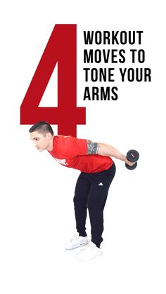 Looking to tone up for the summer? Add these four moves to your workout routine! One Arm Dumbbell Row, Renegade Rows, Latissimus Dorsi, Toned Arms, Breath In Breath Out, Back Muscles, Tone It Up, Biceps
