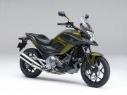 ホンダ 特別なカラーリングの「NC700X TypeLD Dual Clutch Transmission<ABS>」を限定発売 - バイクニュース - Motorcycle Headline 中古バイク・新車検索 バイクライフ応援サイト!BBB