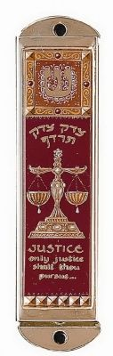 Lawyers Mezuzah  A Great Gift For Your Lawyer's Office. The Scales Of Justice Are Centered Below A Decorative Shin On This Gold Tone Metal Mezuzah.
