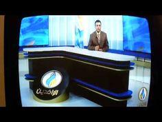 قناة الرافدين // مشروع خلاص... بيان جديد للمرجع الديني العراقي السيد الص...