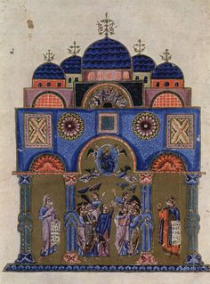 Church of the Holy Apostles as depicted in an illuminated manuscript. A Church centralized on the Greek Cross Plan, built from 536 to 550, which is now lost due to demolition in 1469 to make space for a mosque.