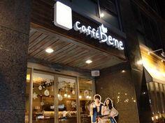 Caffe Bene. yummmmm.
