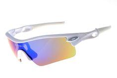 Oakley Radar Visor White AKB #SunglassesOnline