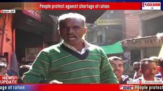 People protest against shortage of ration