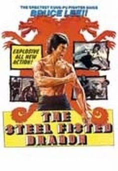 The Steel Fisted Dragon  - FULL MOVIE - Watch Free Full Movies Online: click and SUBSCRIBE Anton Pictures  FULL MOVIE LIST: www.YouTube.com/AntonPictures - George Anton -   Steve Lee unleashes his deadly Jeet Kun Do against the thugs who murdered his mother