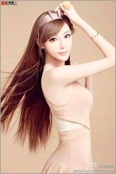 Chen Jing Ying (陈静莹)