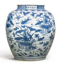 vase ||| sotheby's l13211lot75rjden