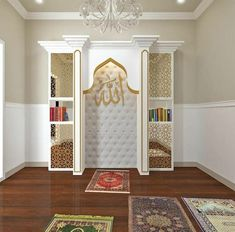 23 Praying Room Ideas Tо Bring Your Ramadan More Beautiful – Home Design Islamic Decor, Islamic Wall Art, Beautiful Home Designs, Beautiful Homes, Beautiful Beautiful, House Beautiful, Beautiful Pictures, Decoraciones Ramadan, Prayer Corner
