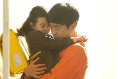 Miracle in Cell No. X Movies, Great Movies, 10 Film, Drama Korea, Movie List, Graphic Design Tutorials, Reality Tv, Cinematography, Kdrama