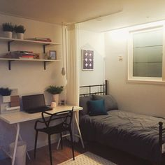 พื้นที่น้อยก็จัดให้สวยได้ วันนี้ขอพาไปชม 20 ไอเดียการตกแต่งห้องนอนสไตล์มูจิ ซึ่งไอเดียนี้เหมาะกับ...