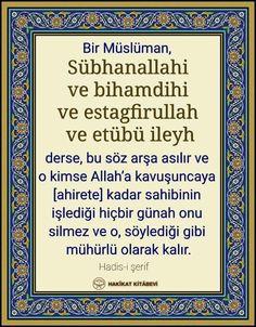 Islam Quran, Messages, Instagram Posts, Youtube, Dress, Amigurumi, Dresses, Vestidos