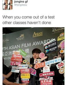 d.o, exo, funny, kpop, kyungsoo, memes