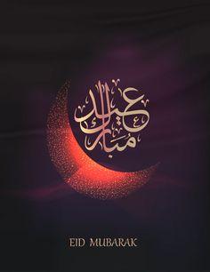 Eid Ul Fitr Images, Eid Mubarak Wishes Images, Eid Mubarak Photo, Eid Images, Eid Mubarak Banner, Eid Photos, Eid Mubarak Background, Eid Mubarak Greeting Cards, Eid Mubarak Greetings
