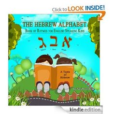 """This first book in our """"A Taste of Hebrew for Kids Series"""" in our Smart Kids Bright Future Children's Book Collection focuses on the Hebrew Alphabet. In this book, the 22 letters of the Hebrew alphabet are illustrated and spelled out in English and in Hebrew."""