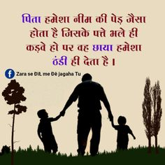 47 Best Father Mom Quites Images