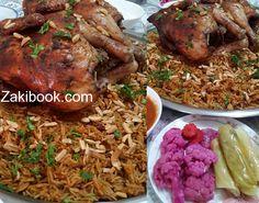 الدجاج المحمر بطريقة القناني مع ارز الكبسه أطباق دجاج وطيور أطباق رئيسية