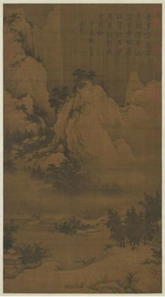 Snow over mountains and streams at dusk, approx. 1100–50. Song dynasty (960–1279). Hanging scroll, ink on silk.National Palace Museum, Taipei, Guhua 000143. Photograph © National Palace Museum, Taipei