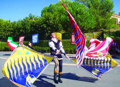 Pelican Hill Italian Street Festa Flag Performer.