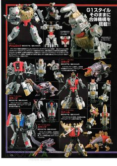 Scans of Figure King 240 Featuring Power of the Primes Volcanicus, Moonracer, Dreadwing and More! Transformers Characters, Transformers Action Figures, Transformers Toys, Retro Toys, 1980s Toys, Lego, Kamen Rider Decade, Gundam, Transformers Masterpiece
