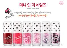Etude House - Minnie in the Nails