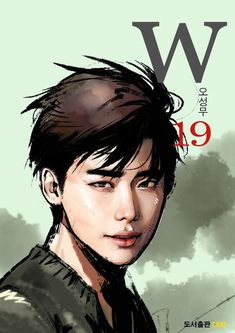 Resultado de imagen para two worlds w webtoon cover 02 Lee Jong Suk Cute, Lee Jung Suk, Second World, Another World, W Two Worlds Art, Kdrama W, K Pop, Lee Jong Suk Doctor Stranger, W Korean Drama