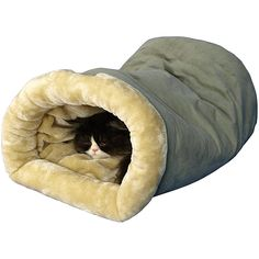 this cozy bed is for the pet that loves to curl up in a ball and