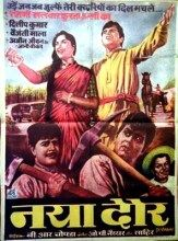 Naya Door: is a 1957 Indian drama film starring Dilip Kumar, Vyjayanthimala, Ajit and Jeevan. Originally filmed in black and white, the film was colourized and re-released on 3 August 2007.