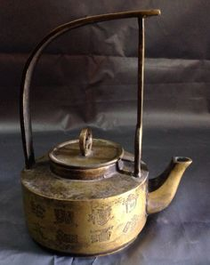 Antique Bronze Tea Pot