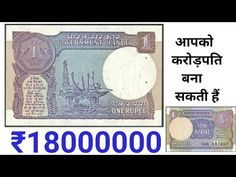 Old Coins Price, Best Small Business Ideas, Coin Buyers, Coin Prices, Antique Coins, Knowledge, Vastu Shastra, Notes, Make It Yourself