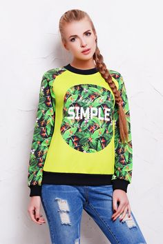 Simple Statement Print Sweatshirt